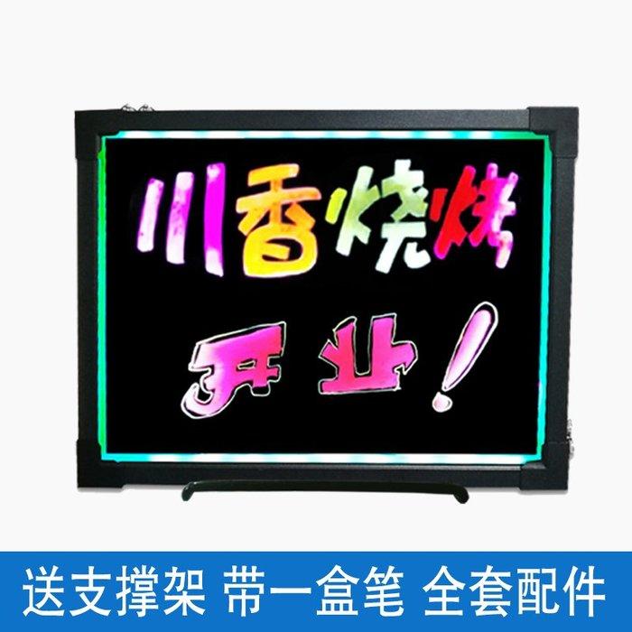 爆款熱賣-電子熒光板30 40手寫板led廣告板熒光屏發光黑板柜臺板送架