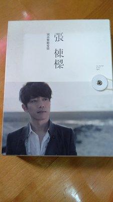 二手CD-張棟樑(別再驚動愛情)保存良好CD無刮