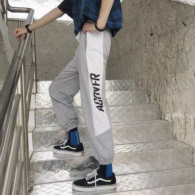 韓版原宿ulzzang高腰嘻哈松緊腰拼色運動褲學生情侶褲 休閑褲女潮