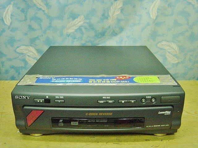 【小劉2手家電】很少用的SONY 雷射碟影機,MDP-MR1型,可翻AB面,附全新全功能代用遙控器
