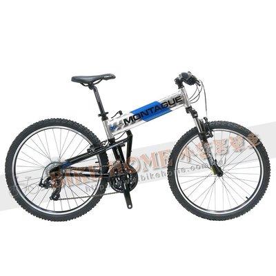 小哲居 MONTAGUE-MX 復刻版 21速 登山車 傘兵車 折疊車 藍騎士 16吋 大人小朋友都可以騎