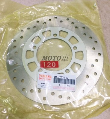 《MOTO車》勁戰 舊勁戰 一代勁戰 碟盤 原廠 剎車 圓盤 碟盤 220mm