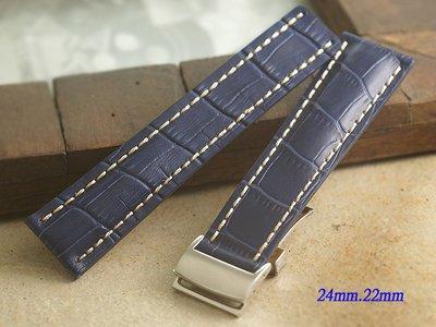 【時間探索】進口 加厚 BREITLING 百年靈代用摺疊扣錶帶 ( 24mm.22mm.)