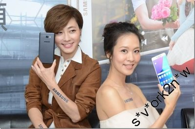熱賣點 旺角店全新 Samsung Galaxy C9 Pro  6 吋 核電 真三卡 金 / 粉紅/黑色 現貨!