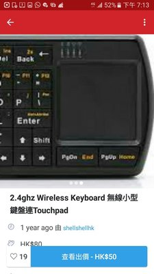 250,Bluetooth keyboard with touch pad , 2.4GHz, Call :5693-6596 with % & gift