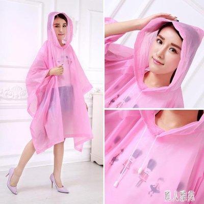 時尚斗篷式雨衣雨披 男女日韓旅游風衣式雨披情侶款 7081