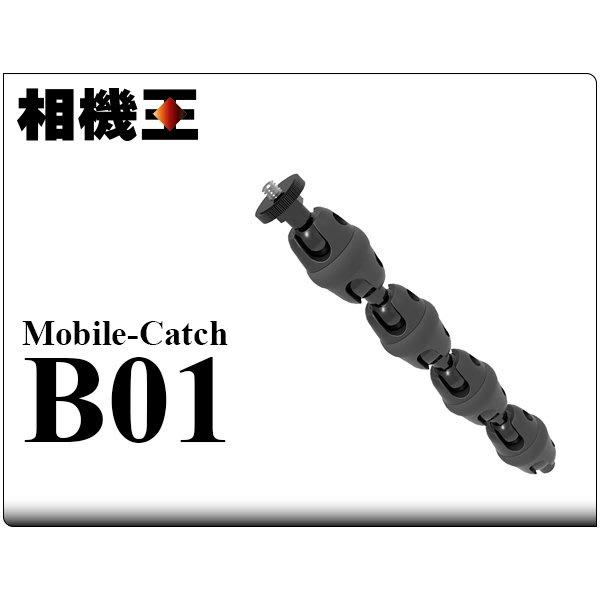 ☆相機王☆Mobile-Catch B01 妞妞管 蛇管 1/4吋螺牙轉接 (3)