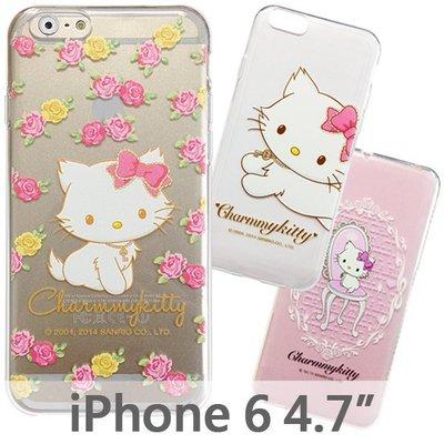 出清品 正版 IPHONE6 iPhone 6s 4.7吋 Charmmy Kitty 透明殼軟殼 凱蒂貓保護套手機殼 台中市