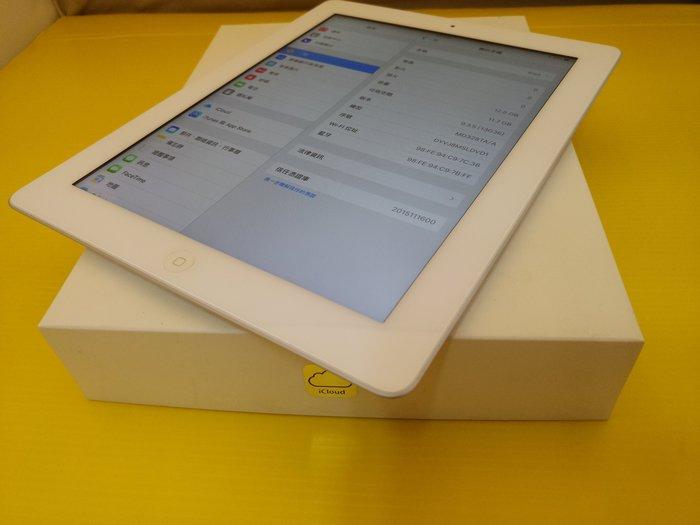 ☆誠信3C☆買賣交換最划算☆便宜又好用 Apple iPad3 16G 10吋 wifi 平板 只賣5000 附充電器
