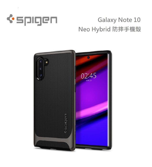 光華商場。包你個頭【SGP】Spigen Galaxy Note10 Neo Hybrid 防摔保護殼