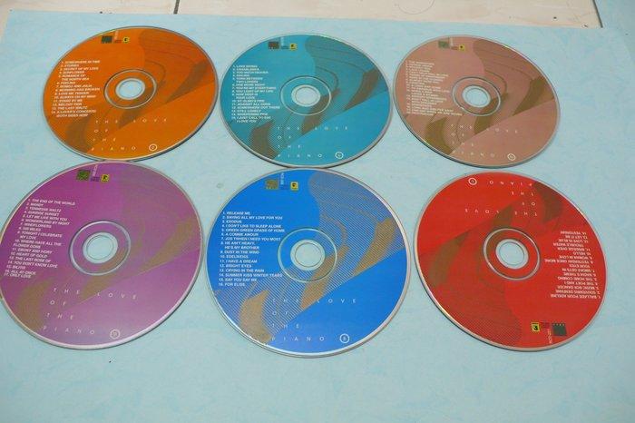紫色小館76-7------THE LOVE OF THE PIANO{1-10}