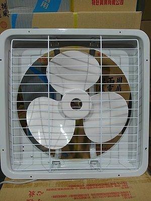 【高雄批發】紅螞蟻 14吋 通風電扇/吸排兩用排風扇/排風機/抽風機 另有 8 10 12 16吋