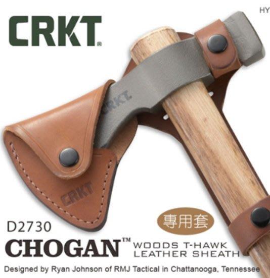 【LED Lifeway】CRKT CHOGAN 斧頭專用皮套 #D2730