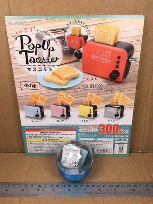 J.Dream Pop Up Toaster Mascot: 藍色款(1個)