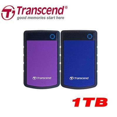 創見 1TB 軍規 25H3P 25H3B USB3.0 2.5吋 行動硬碟 新北市