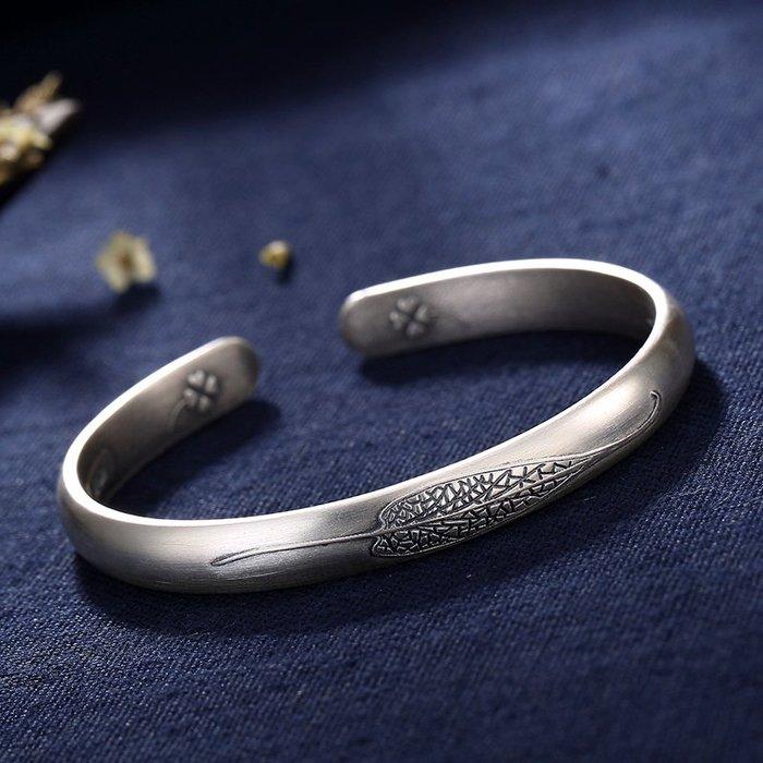 【睿智精品】990銀飾 一葉手環 一葉手鐲 復古簡約 經典女款手鐲(GA-4790)