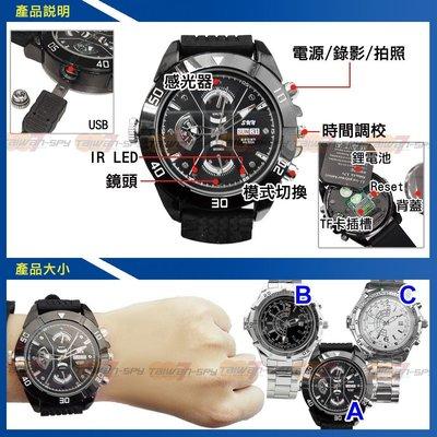 無亮點紅外線夜視手錶型橡膠表帶-針孔錄影錄音蒐證攝影機 電力2小時HD720P(GL-E10 )