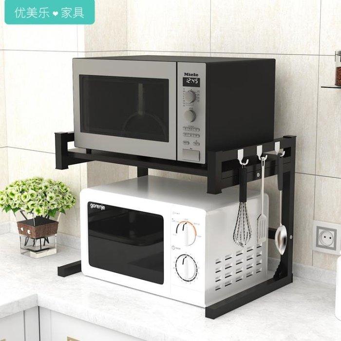 廚房置物架微波爐架子烤箱架雙2層免打孔收納架落地省空間調料架  限時免運
