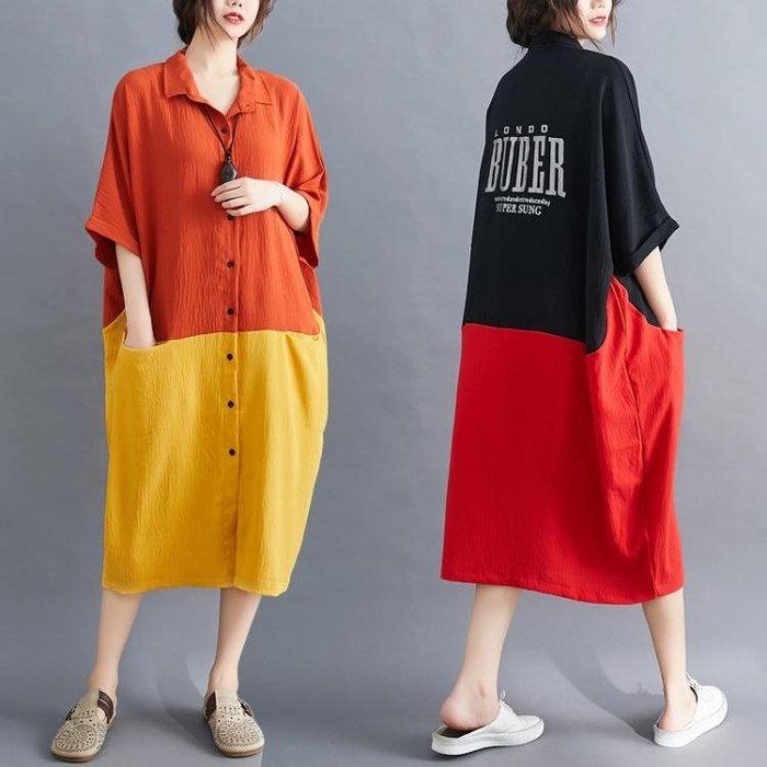 棉麻洋裝 2020夏新款韓版棉麻大碼胖MM印花拼接連身裙子大碼女裝款 站CXZJ