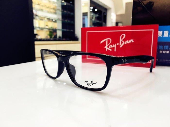 RayBan 雷朋經典人氣 黑色膠框鏡架 亞洲版 RB5315D 2000 旭日公司貨 5315