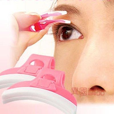 雙眼皮夾 定型夾不用整容的美容小工具 (2入/1組) §異國精品§