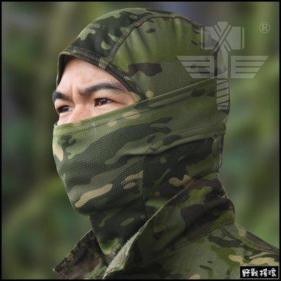 【野戰搖滾-生存遊戲】魔蠍迷彩忍者頭套...