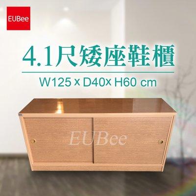 【優彼塑鋼】4.1尺矮座鞋櫃/南亞塑鋼...