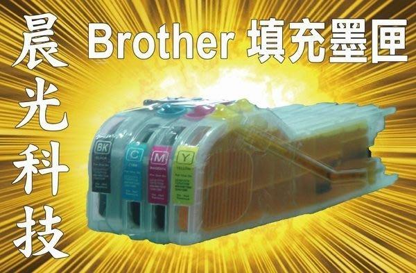 黑色防水賣場》Brother 連續供墨長匣 5910 6710 6910 J430 j625 j825 LC 40 73