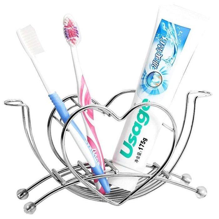 ORZ 心形不銹鋼牙刷架牙具筒 牙膏牙刷置物架牙刷座牙具架 蘇迪蔓
