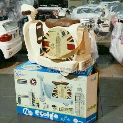 [宗剛零售/批發] 復古風偉士牌造型兒童 二合一行李箱 學步車 摩托車 玩具 旅行箱 收納箱 旅行箱