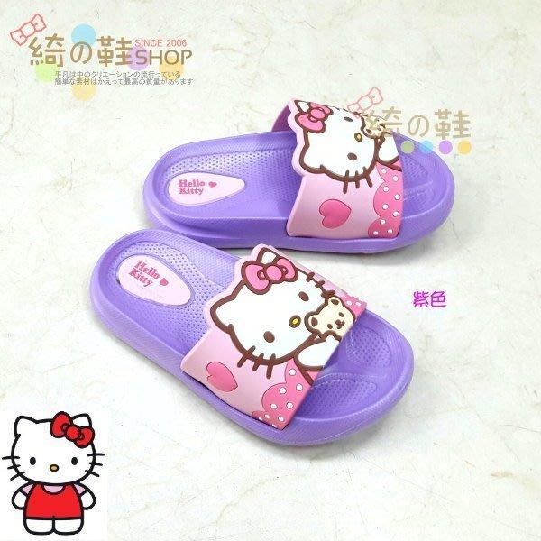☆ 綺的鞋鋪子 ☆ 【Hello Kitty】 凱蒂貓 817 紫色 974 中童 超輕量造型款拖鞋