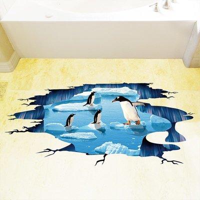 家居裝飾墻紙貼紙貼紙裝飾3D立體墻貼紙冰河企鵝動物自粘墻壁紙地貼地板貼紙房間裝飾貼畫