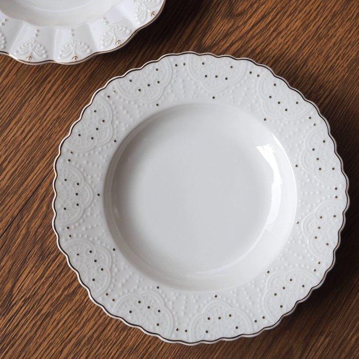 [現貨] 浮雕滿天星8.5湯盤 北歐風 骨瓷餐盤 餐盤 牛排盤骨盤 餐具 盤子 歐式簡約盤 骨瓷盤 蛋糕盤 餐桌布置