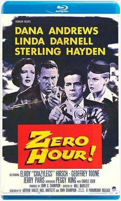 【藍光影片】生死關頭 / ZERO HOUR (1957)