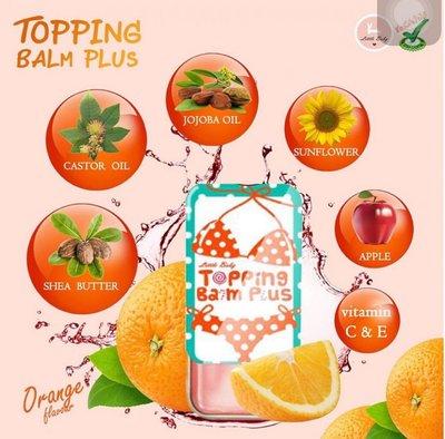 無敵泰購 ~~(現貨)泰國TOPPING BALM  PLUS蘋果萃取橘黃素35G