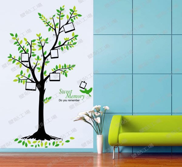 壁貼工場-可超取需裁剪 三代特大尺寸壁貼  牆貼室內佈置 樹 相框  AY838