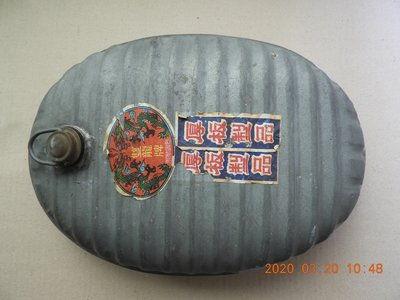台灣古早水龜-雙龍牌厚板鍍鋅鐵皮製保暖壺(銅製蓋口)