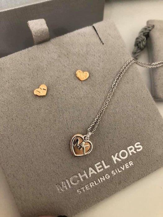 MICHAEL KORS 項鍊 +耳針組 純銀系列組合 全配-高級迷你雙層珠寶袋,絨布禮盒,保證書~