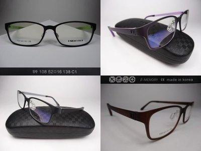 信義計劃 Unique Plus 優加 眼鏡 ultem Betapla 塑鋼 膠框有鼻墊 耐高溫 可配高度數復古框