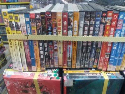 《終極寶鑣》正版DVD ‖史提夫贊恩 馬汀勞倫斯【超級賣二手書】
