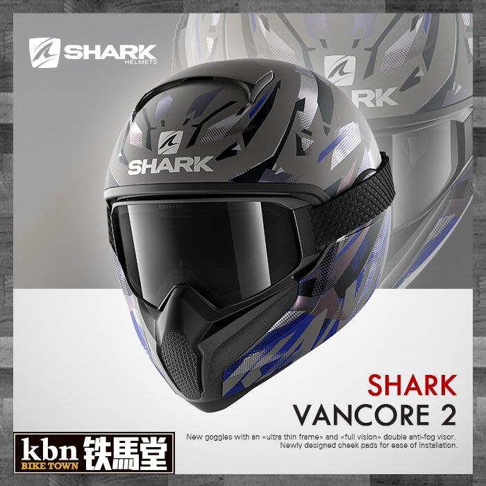 ☆KBN☆鐵馬堂 法國 SHARK VANCORE 2 全罩 安全帽 山車帽 越野帽 風鏡 新 Anthracite 藍