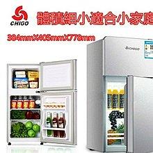 香港原廠三腳 一年代理保養 全新包送貨 Chigo 120升 雙門 雪櫃 SP50 mini 迷你 合小家庭 冰箱 $1099包送貨
