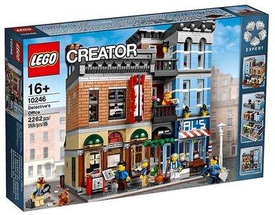 LEGO 樂高 10246 (樂高熊) 街景系列 偵探社 全新未拆 保證正版
