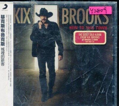 *還有唱片行* KIX BROOKS / NEW TO THIS TOWN 全新 Y2809 (殼破)