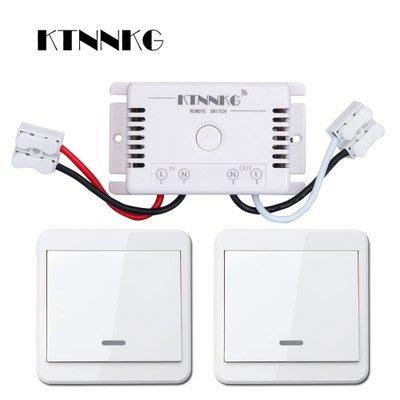 LED電燈無線遙控器 附電池 燈具遠端遙控開關 免費線單控雙控開關 雙路繼電器同時斷電 單路遙控模組