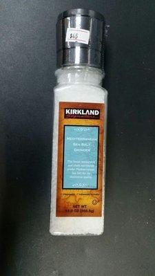 Bidbuy4u Kirkland Mediterranean Sea Salt Square Grinder 地中海海鹽 13oz 096619261109