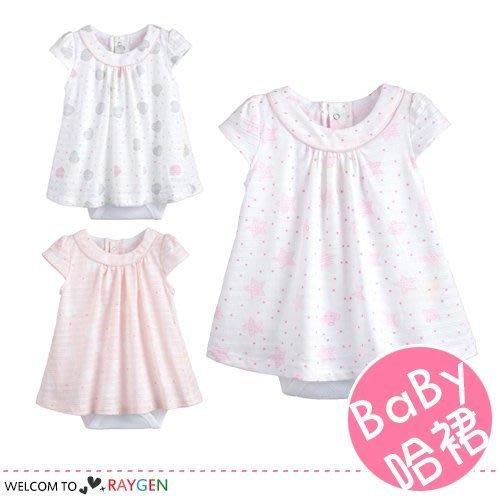 八號倉庫 女寶寶愛心條紋點點短袖哈裙 小洋裝【2D051M146】