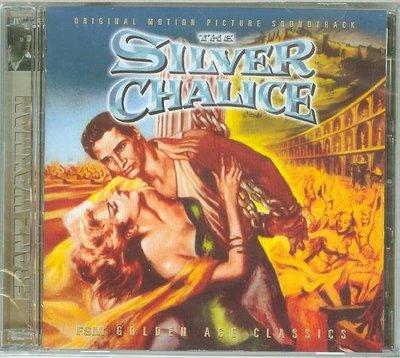 """""""聖杯-2CD完整版(Silver Chalice)""""- Franz Waxman(26),全新美版"""