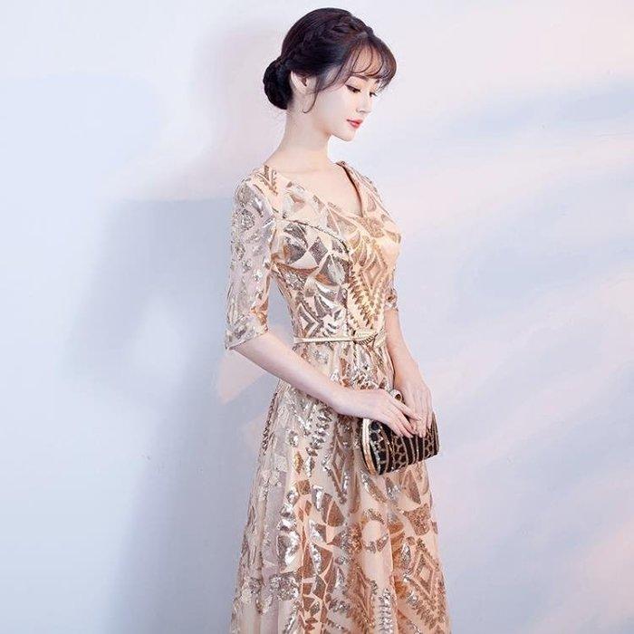 宴會晚禮服高貴優雅金色亮片連身裙女長款顯瘦洋裝BQQW10877