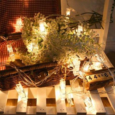 LED裝飾 led照片夾子燈串 電池盒USB夾子燈 圣誕節日ins裝飾相片夾子燈